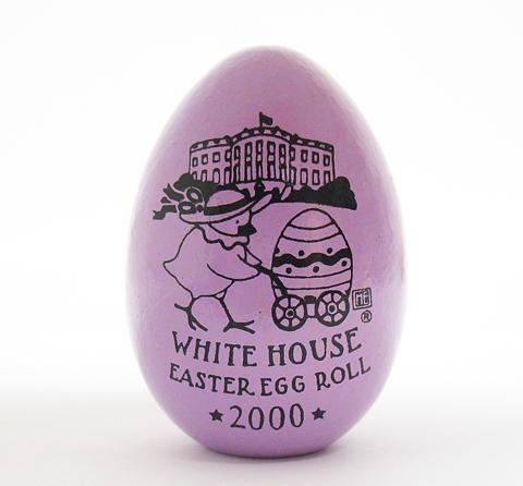 Lot Detail 2000 White House Wooden Easter Egg