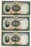 GROUP OF THREE 1936 CHINESE 10 YUAN NOTES