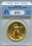 GORGEOUS  1907 HIGH RELIEF $20 SAINT GAUDENS GOLD COIN