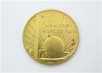 1939 NEW YORK WORLDS FAIR SOUVENIR COIN
